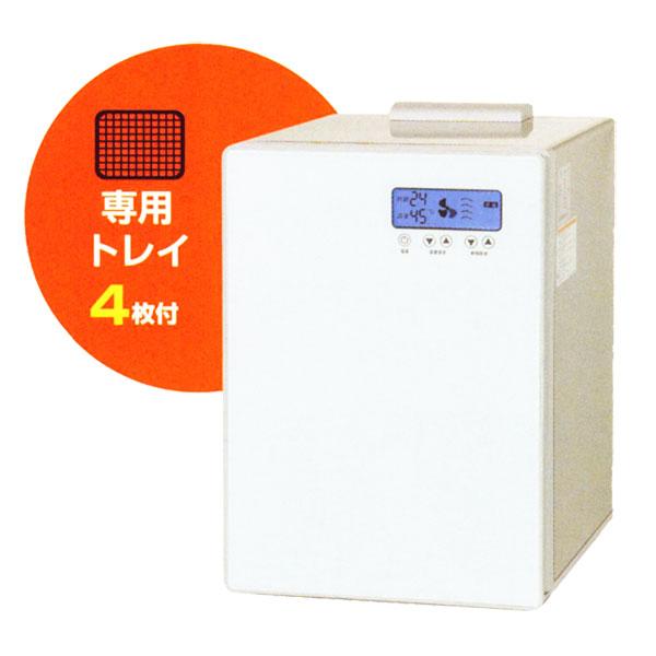 【静岡製機】多目的電気乾燥機 『DSJ-mini』 家庭用小型卓上タイプ[ドラッピーシリーズ 食品乾燥機 ドライフード ドライフルーツ]