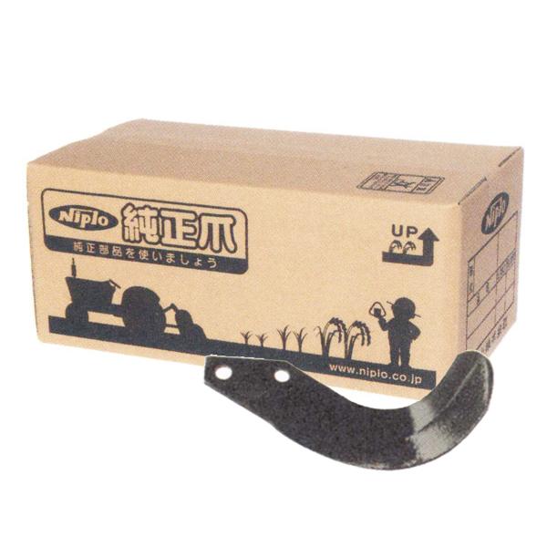 お気に入りの S爪[フランジタイプ 用 トラクター 耕うん爪]:マルショー DX2700(V)-ガーデニング・農業