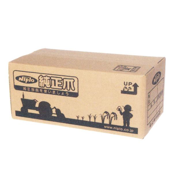 【残りわずか】 用 トラクター 耕うん爪]:マルショー MX1905 L爪[フランジタイプ 【NIPLO】ニプロ純正-ガーデニング・農業
