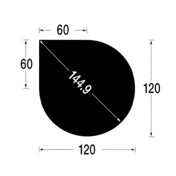 【アンデルセンストーブ】薪ストーブ用品 『スチール フロアプレート 6型 (1200)』〈品番541258K〉