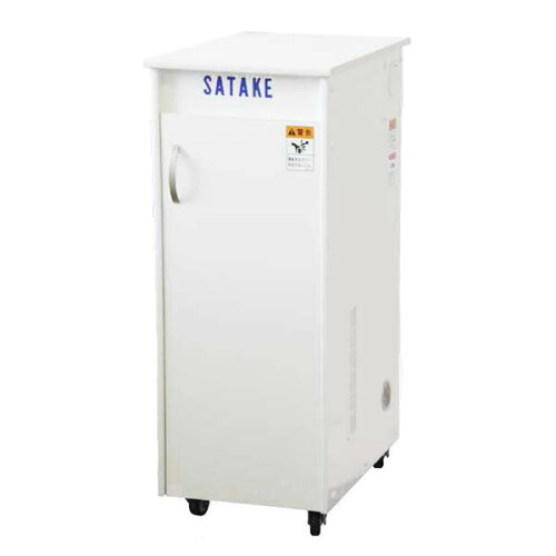 ビッグ割引 【SATAKE/サタケ】米粉対応 小型製粉機『SRG05C』:マルショー-ガーデニング・農業