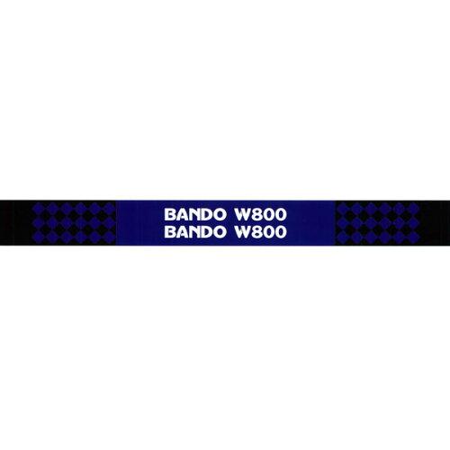【BANDO/バンドー】農機用スーパーVベルト 『W800』 《サイズ SC-163》[農業機械用 高負荷・高耐久タイプ]