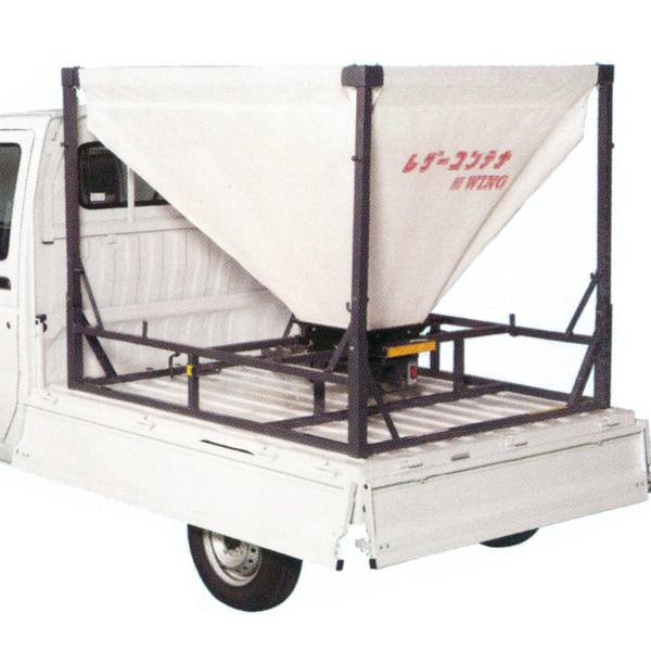 【TAISHO/タイショー】穀類搬送機 レザーコンテナ 新WING『WB130T-H20M2』 ホース長2m・単相100V