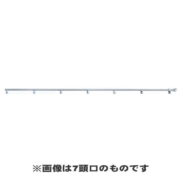 【NAGATA/永田製作所】『DLスズラン噴口(六角ステ入)10頭口』 用途:平面野菜、立木野菜、ハウス[防除 動噴]