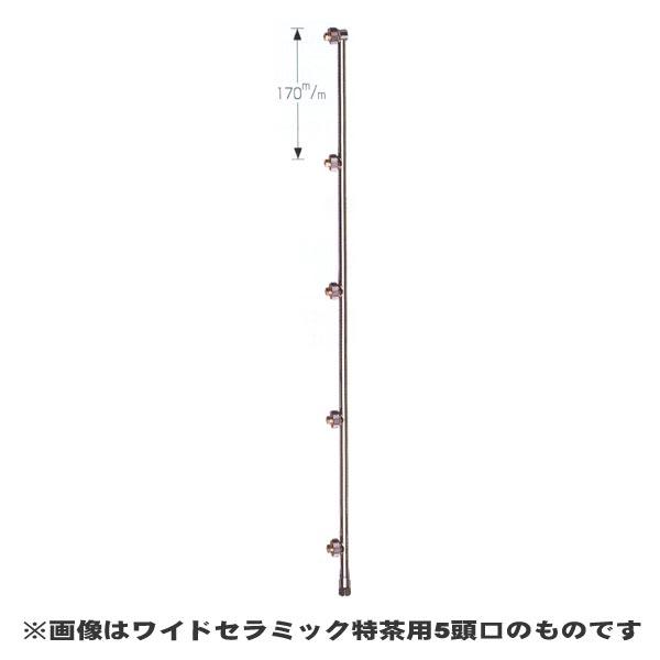【NAGATA/永田製作所】『ワイドセラミック 特茶8頭口』〈品番1248400〉[防除 動噴]