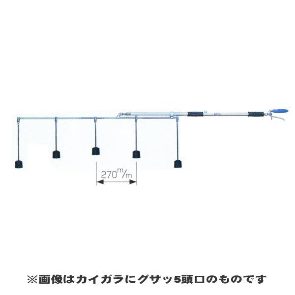 【NAGATA/永田製作所】『カイガラにグサッ 3頭口』〈品番1256000〉[防除 動噴]