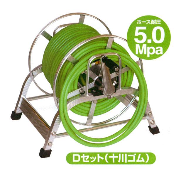 スプレーホースセット 『ライトグリーン高圧軽量ホース 8.5φ×50m』 アルミ巻取器・取付ホース・ボールコック 付き[防除 動噴]