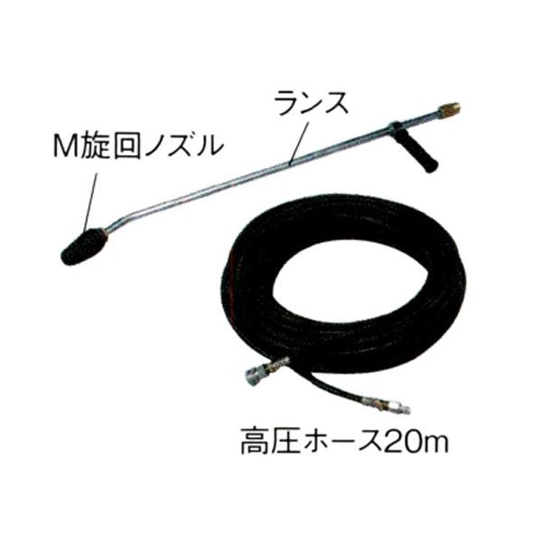 【MARUYAMA/丸山製作所】オプション部品 『バークキットM-1511(700mmランス)』 MKW1511DX-H用〈品番P/N934765〉