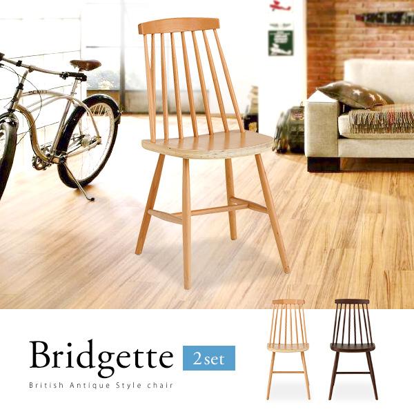 Bridgette Scandinavian Vintage Solid Dining Chair Wood Scandinavian Modern  Antique Natural Ercol Windsor Chair Phenetchair You Like