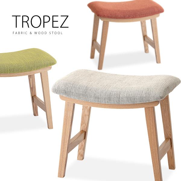 【お得な2脚セット】トロペ 木製スツール「TOROPEZ トロペスツール」カラーを選べる2脚セット 布張りスツール 北欧ナチュラルゆったりカーブ 玄関にも【送料無料】[dt]CL-790C