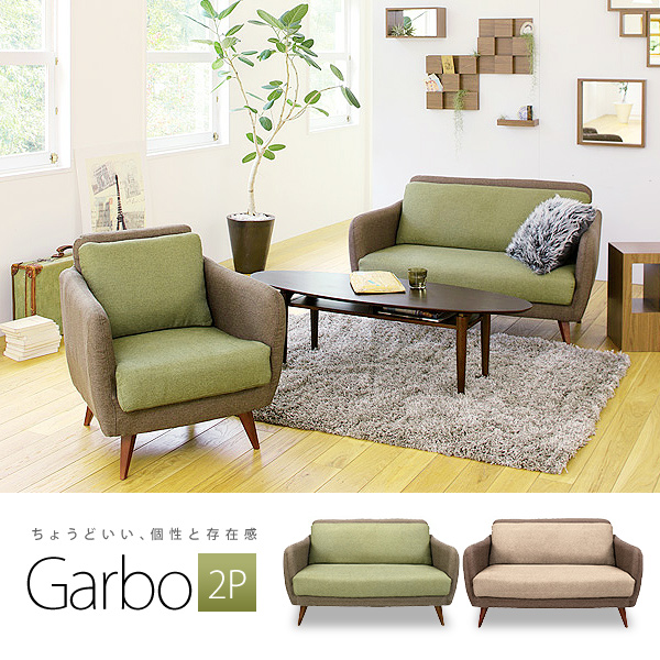 Charmant Two Garbo Garbo 2P Sofa Credit Two Tone Color Cloth Tension Fabric Sofas  Wooden Frame Brown Green Beige Fashion North Europe