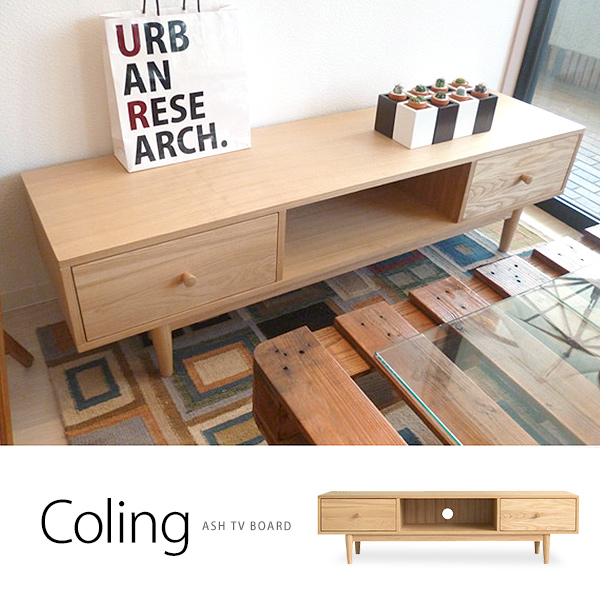 Make Coling Co Ring Wooden Tv Stand Low Board Ashe 天然木