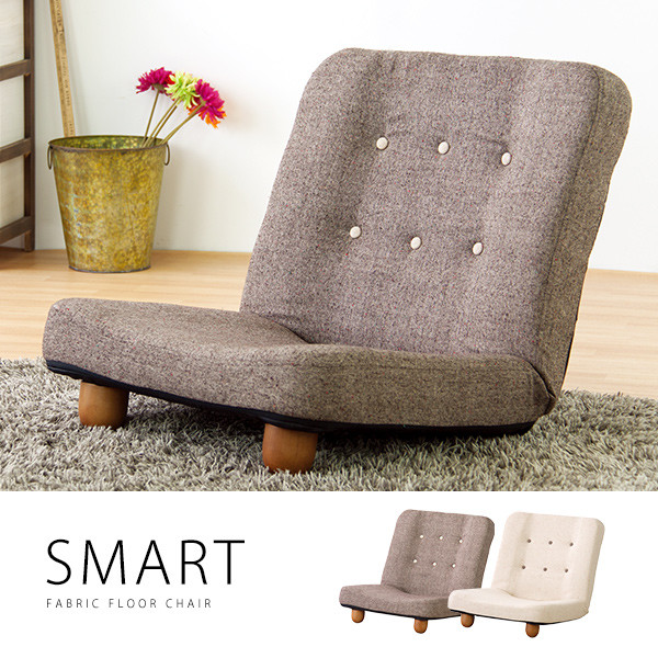 You Can Demurely With Only The Front Part Of The Chair Made Of Solid  Natural Wood Legs Natural Inclination ...