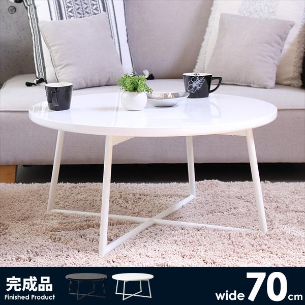 センターテーブル pouta ポウタ リビングテーブル ローテーブル 円型 丸型クール スタイリッシュ ブラック ホワイト 鏡面仕上げ【送料無料】[d]