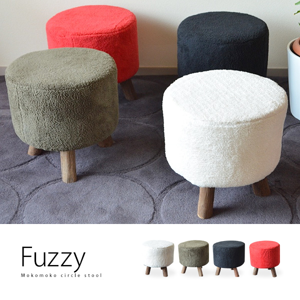 Charmant Plush Cushion Wooden Leg Stool 3 Leg Stool Nordic Natural Simple Circular  Stool Upholstered Porches And Ottoman Stool Sofa