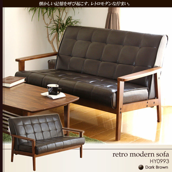 Superb Wonderful Leather Sofa With Wooden Frame   Wooden Designs UZ64