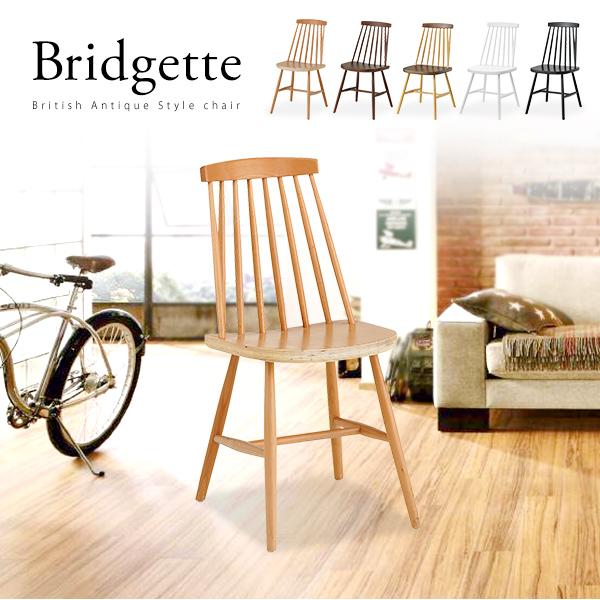 ヨーロッパの名作椅子にインスパイアされた木製ダイニングチェア クリアランスsale!期間限定! Bridgette 北欧ヴィンテージ 無垢 ダイニングチェア 木製 北欧モダン ナチュラル ファネットチェアお好きな方 1脚単品 アンティーク d ウィンザーチェア お気に入 アーコール