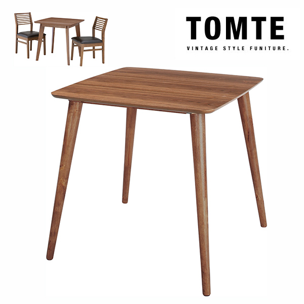 Tomteトムテ 木製ダイニングテーブル 75×75cm 2人用 1人用 ワンルームや一人暮らし・ご夫婦にも レトロ北欧モダン ナチュラル シンプル おしゃれ ヴィンテージ風[d]