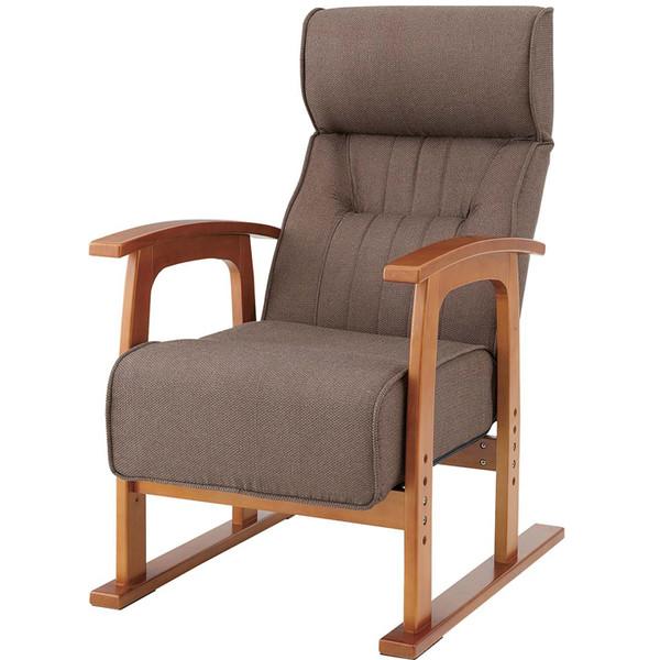 肘掛け付きハイバック高座椅子 楽々チェア「KREMLIN」布製 座いす パーソナルチェア リクライニングチェア フロアチェア 1人掛けソファ 母の日 父の日 敬老の日 シンプル プレゼント 高齢者 お年寄り おしゃれ 和室[d]