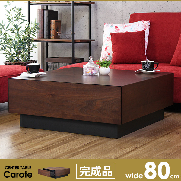 センターテーブル carote カローテ ローテーブル 引き出し 収納 木製 ヴィンテージ おしゃれ シンプル[d]
