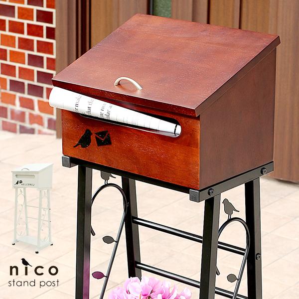 木製×アイアン風スタンドポスト「nico」郵便受け 郵便ポスト 一戸建て用 宅配ボックス 工事不要スタンド型 名入れ可能 表札 ナチュラルカントリーアンティーク風[j]