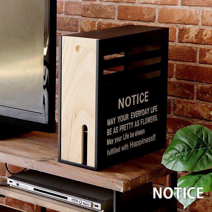 配線を隠してすっきり収納 おしゃれな木製モデムケース モデム収納ケース Notice ノーティス 木製 モデム収納ボックス ルーター 通信機器 周辺機器 配線 通販 コード 保護 西海岸 おしゃれ タップ 販売期間 限定のお得なタイムセール 隠す 収納 男前 塩系 北欧 ファクトリーテイスト t