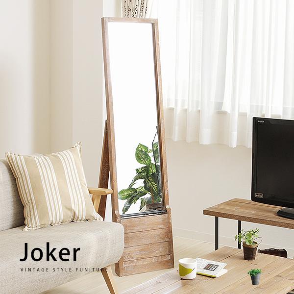 「Jokerジョーカー」杉古材×スチール ミラー 姿見 スタンドミラー ヴィンテージ アンティーク インダストリアル 男前 シンプル ディスプレイ棚付き ラック80-525[k]