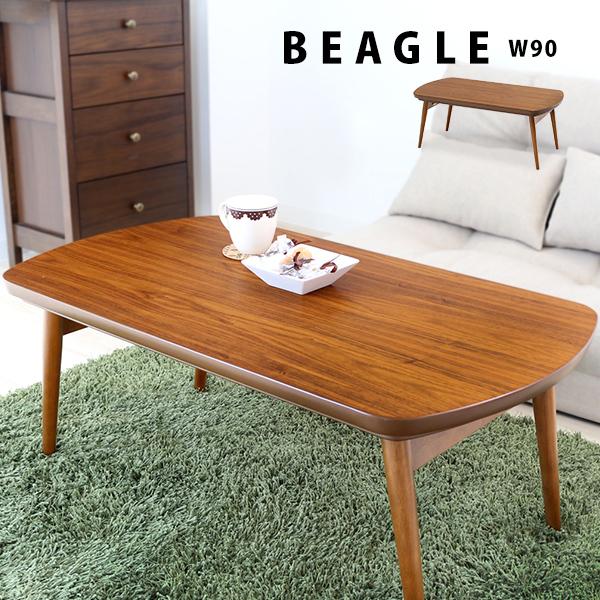 木製折りたたみこたつテーブル 幅90×奥行50 長方形「BEAGLEビーグル」1人~2人用 おしゃれコタツ 省スペース ローテーブル 北欧ナチュラルシンプル82-780[j]