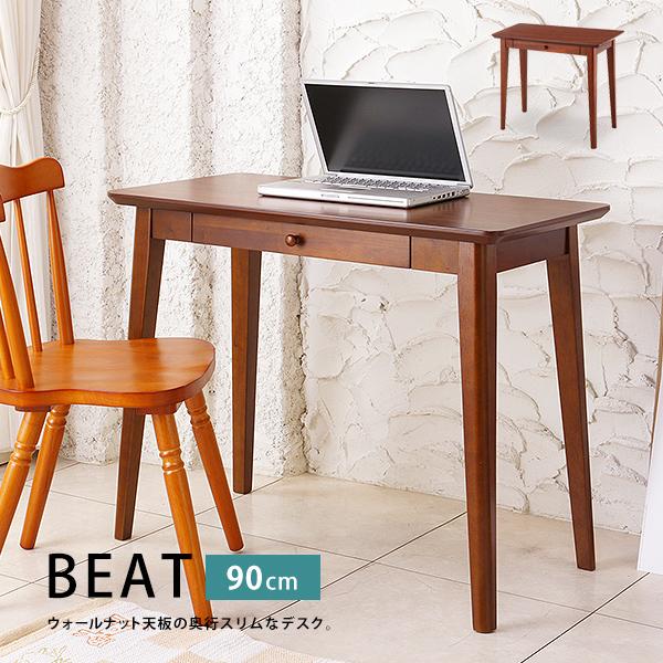 スリム木製PCデスク「BEAT」幅90×奥行45cm A4サイズ引出し付き コンパクトパソコンデスク 省スペース ドレッサー ライティングデスク 作業机 読書やネイルにも アンティークシンプルナチュラル北欧[j]