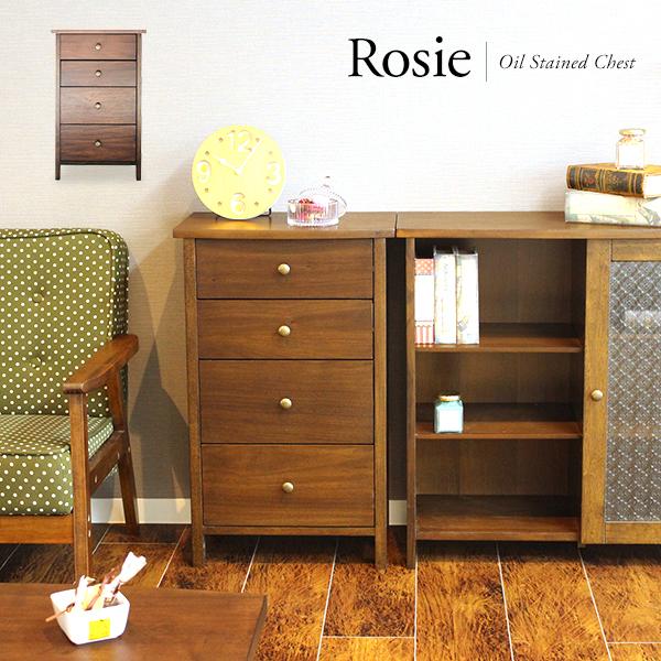 「Rosie ロージー」4段木製チェスト アンティーク風4段チェスト 引き出し アンティーク北欧レトロヴィンテージ 幅46cm 高さ50cm[j]