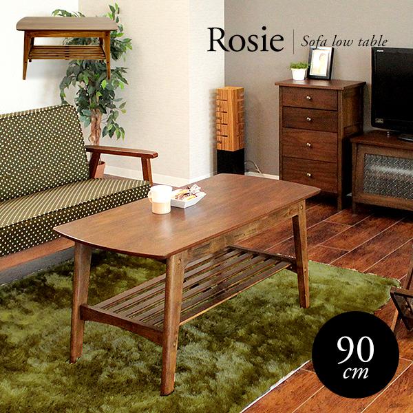 「Rosie ロージー」木製センターテーブル幅90cm  収納棚付きローテーブル 幅90cm 高さ50cm アンティーク北欧レトロヴィンテージ[k]