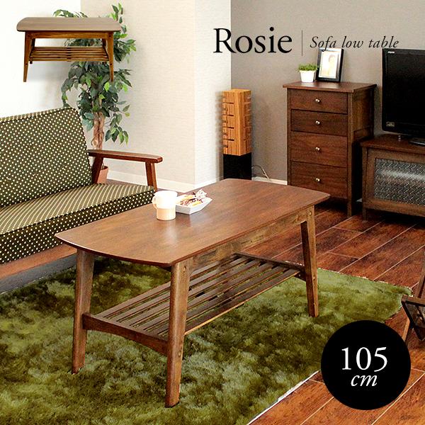 「Rosie ロージー」木製センターテーブル幅105cm 収納付き 棚付きローテーブル アンティーク北欧レトロヴィンテージ 幅105cm 高さ50cm[k]