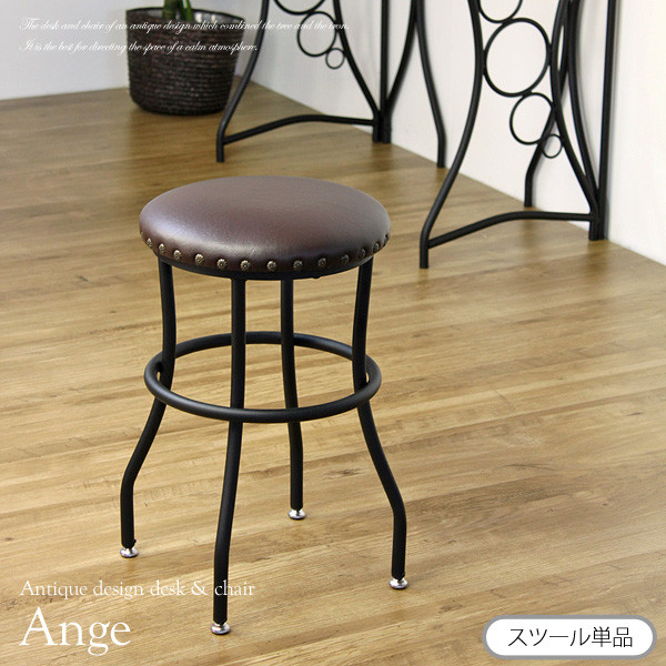 レザー×アイアン脚スツール「Angeアンジュ」レザーにスタッズ使い 鋲 コンパクト スチール椅子 いす チェア ドレッサー 省スペース おしゃれ[d]