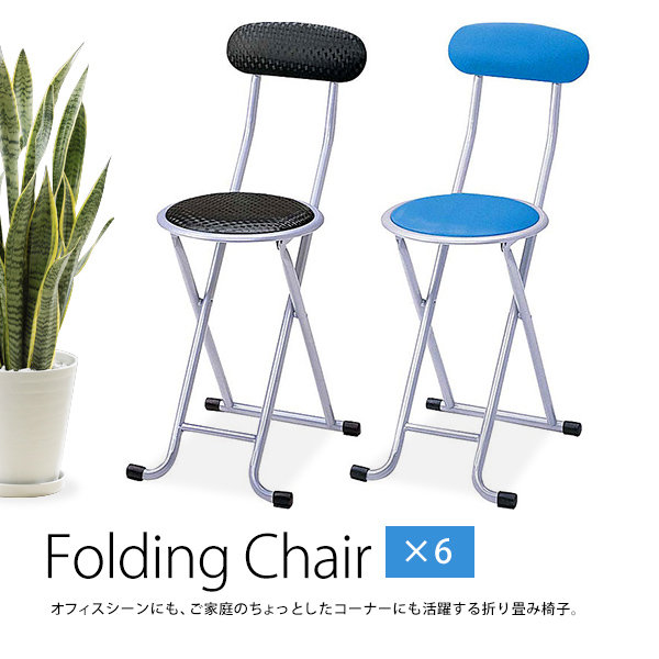 6 Simple Folding Chairs Set 6 Legs Set Counter Chair Black Folding Chair  Lightweight, Space Saving, Conference Room And PC Chair