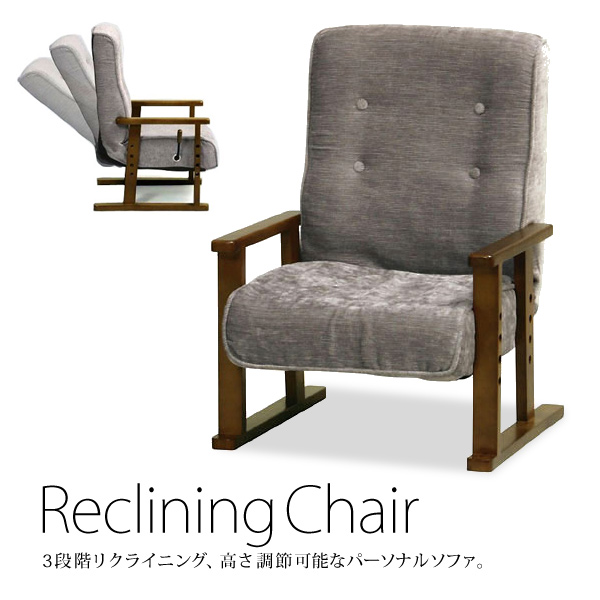 Height adjustable reclining chairs one sofa / recliner Chair arm chair for aged day old people also  sc 1 st  Rakuten & marusiyou | Rakuten Global Market: Height adjustable reclining ...