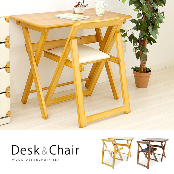 Fine Shin Brown Pull Light Weight Compact Ministry Space 40 734 40 735 D Natural Wooden Folding Desk Chair Two Points Set Wooden Desk Chair Folding Andrewgaddart Wooden Chair Designs For Living Room Andrewgaddartcom