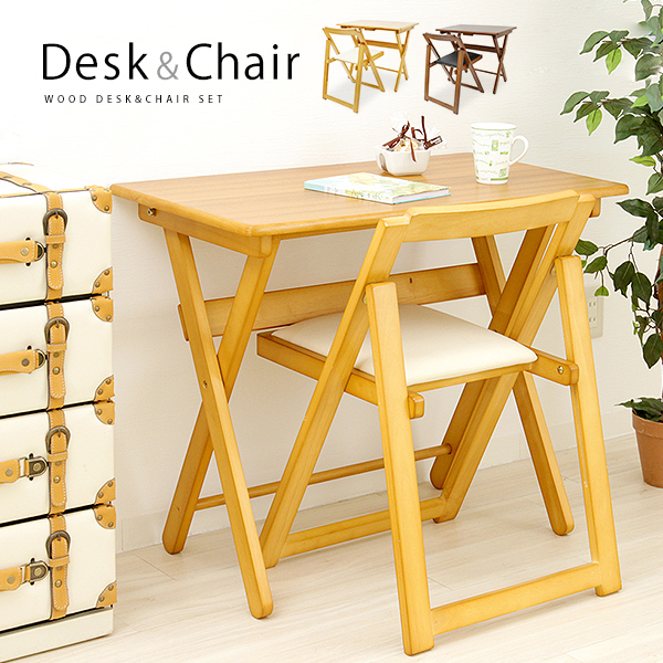 Awesome Shin Brown Pull Light Weight Compact Ministry Space 40 734 40 735 D Natural Wooden Folding Desk Chair Two Points Set Wooden Desk Chair Folding Andrewgaddart Wooden Chair Designs For Living Room Andrewgaddartcom