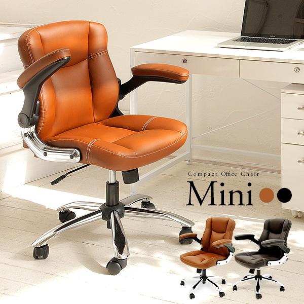 marusiyou stylish office chair quot mini mini quot compact rh global rakuten com