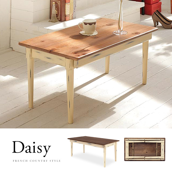Daisy Daisy French Country Wooden Center Table Width 80 Cm Low Wooden  Folding Table Folding Legs Fold Folding White Furniture White Shabby ...