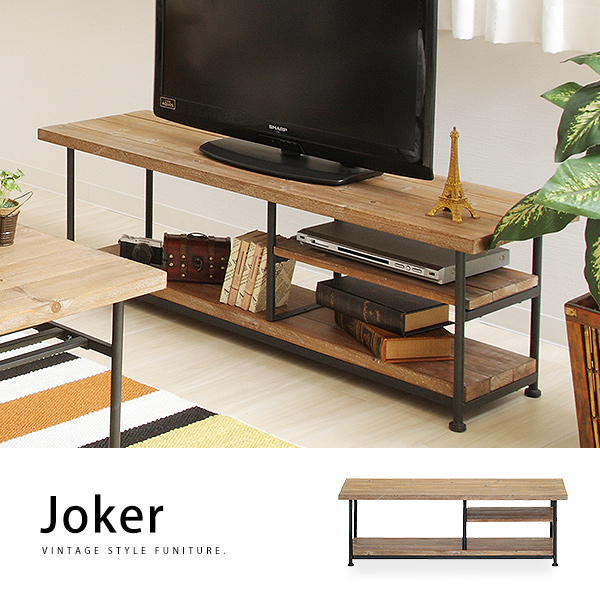 Charmant Old Cedar Joker Joker X Steel TV Stand TV Units Snack Wood Solid Wood TV  Units Width 120 Cm Vintage Antique Industrial Handsome Simple Shelves
