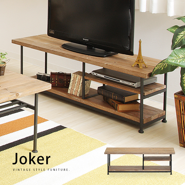 Amazing K With The Joker Joker Cedar Old Materials X Steel Tv Stand Tv Stand Tv Board Wooden Pure Materials Tv Stand 120Cm In Width Vintage Antique Download Free Architecture Designs Grimeyleaguecom