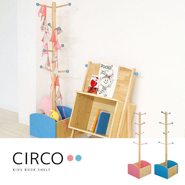 Superior Wooden Coat Hanger U0026quot;CIRCO Circus Maximusu0027 Kids Childrenu0027s Hanger Rack  Kits Pole Hanger ...
