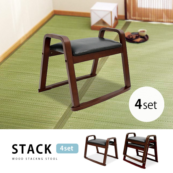 Set Four Legs With Elbow, Sleigh With Wooden Leather Stackable Stools 4 Leg  Parlor Set ...