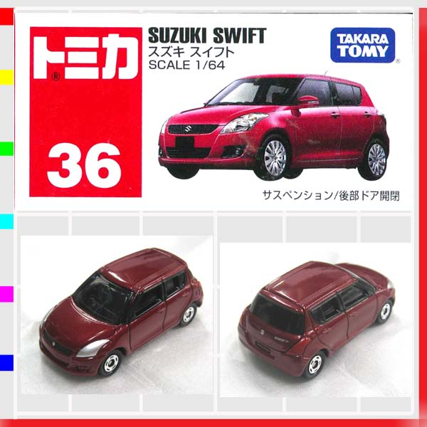 Tomica 36, Suzuki Swift toys, toy, toy, miniature and TOMICA car model