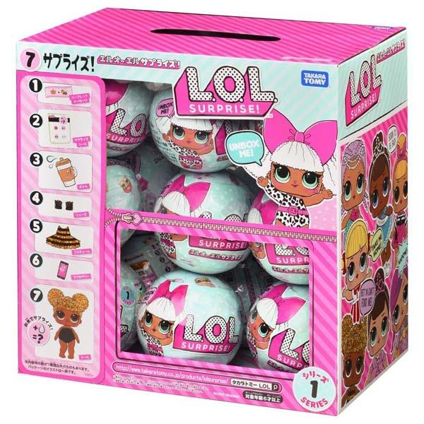 L.O.L. サプライズ! シリーズ1 7サプライズ! 18個入りBOX タカラトミー 【送料無料】