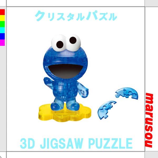水晶谜·饼干巨兽:贝弗利501443D立体透明谜、大脑、室内装饰·题材·芝麻街
