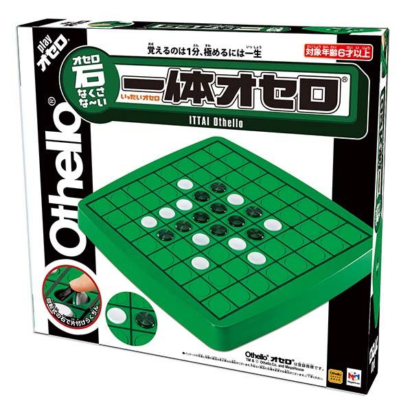 売れ筋ランキング ボードゲーム オセロ石がなくならない メガハウス 安売り 一体オセロ