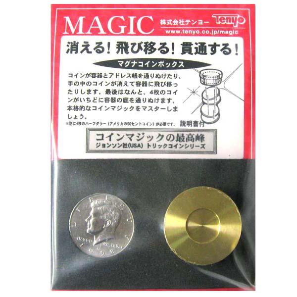 マグナコインボックス:テンヨーM15090, 炭備長炭オガ炭 サクラ産業:1503381e --- officewill.xsrv.jp