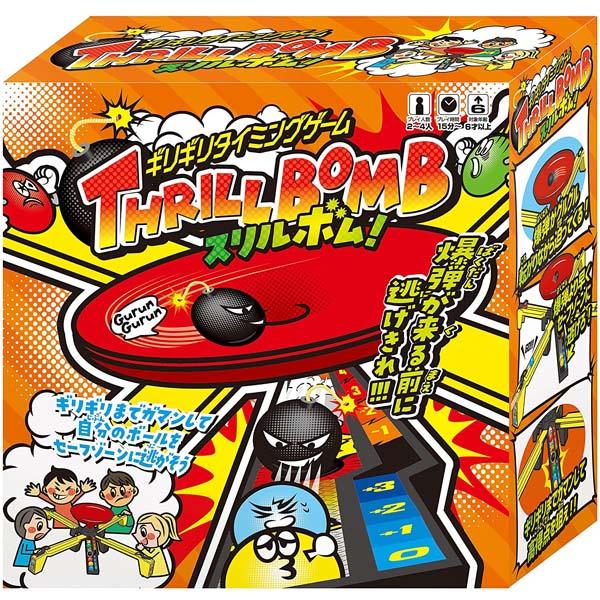 ボードゲーム アクションゲーム ハナヤマ [並行輸入品] 信託 スリルボム