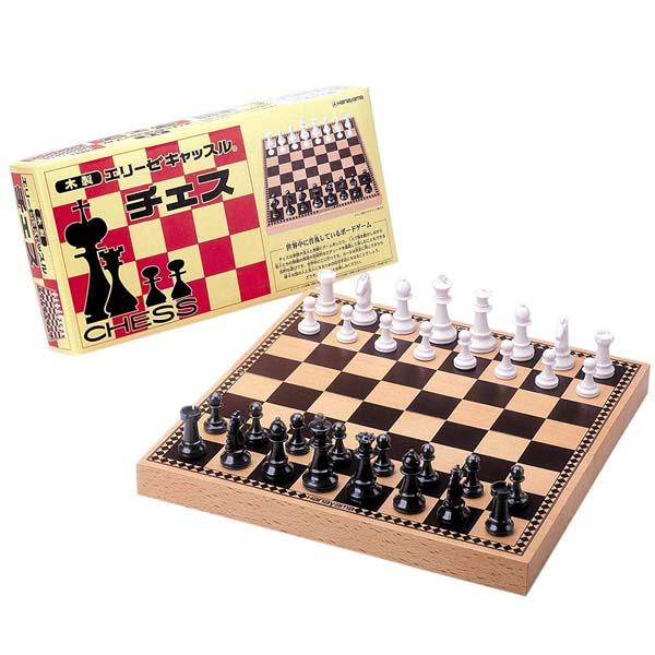 木製 エリーゼキャッスル チェス ハナヤマ ++
